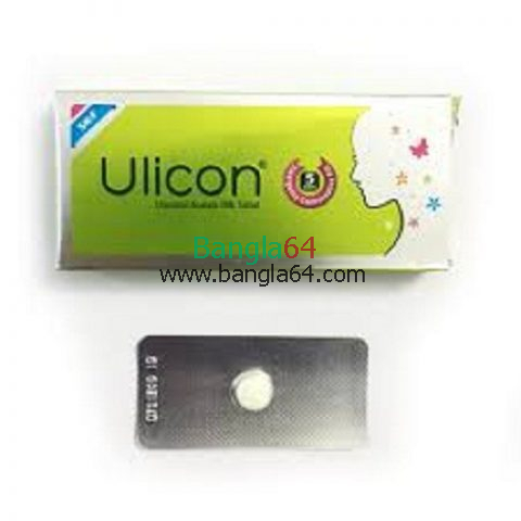 Ulicon 30 mgTablet