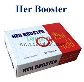 Her Booster Capsule