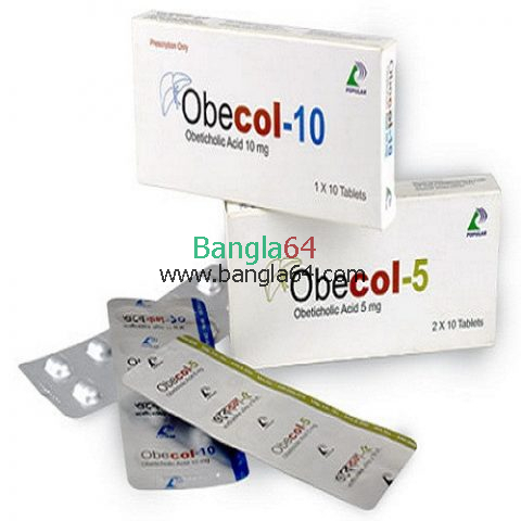 Obecol 5 mgTablet