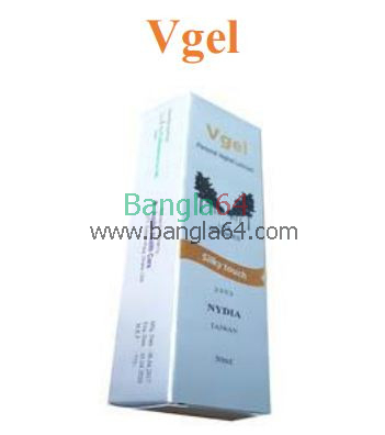 Vgel Personal Lubricant