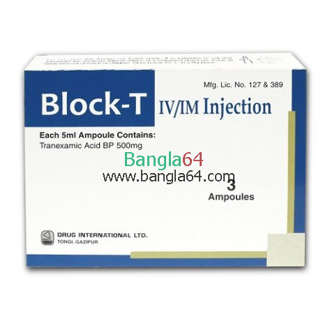 Block-T Injection