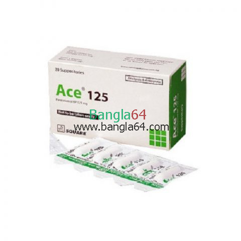 Ace 125Suppository