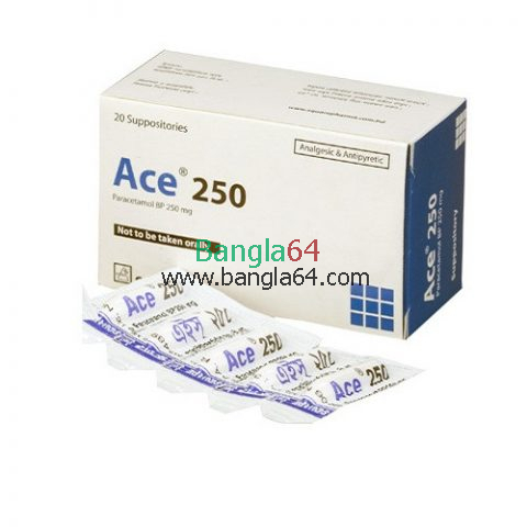 Ace 250Suppository