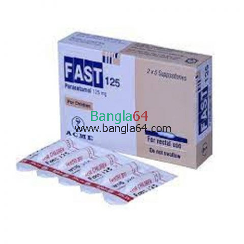 Fast 125Suppository