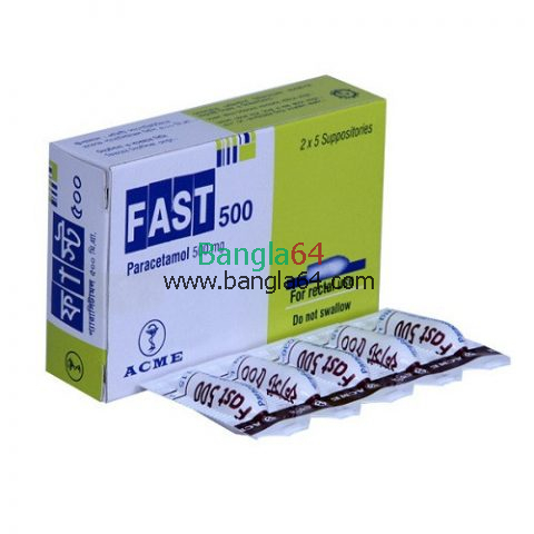 Fast 500Suppository