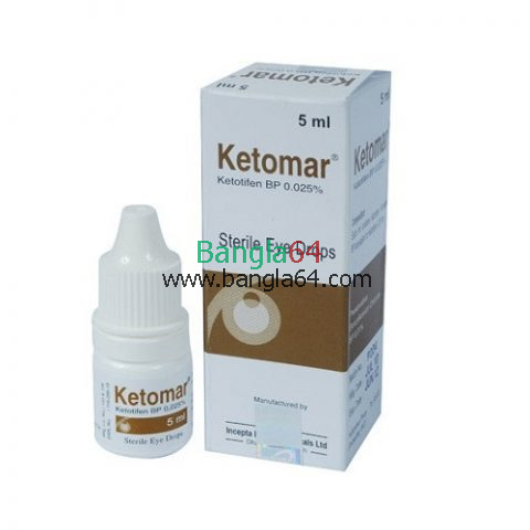 Ketomar 0.025%Ophthalmic Solution