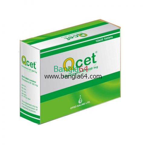 Qcet 500 mgTablet