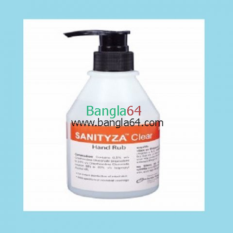 Sanityza Clear (with dispenser) 250 ml
